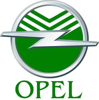 Эмблема opel фото - NissanFan.ru: http://nissanfan.ru/jemblema-opel-foto/