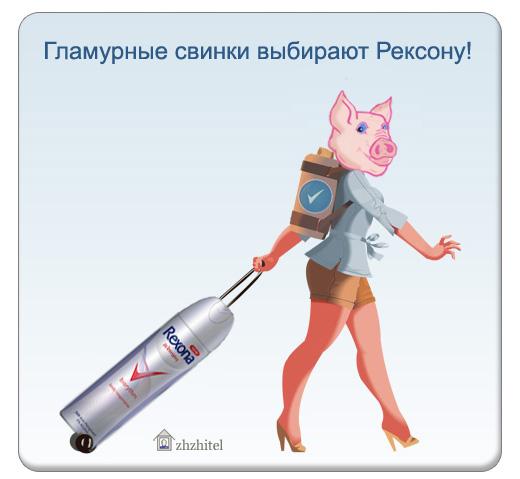 ЭНЦИКЛОПЕДИЯ БЕСПОЛЕЗНЫХ ФАКТОВ