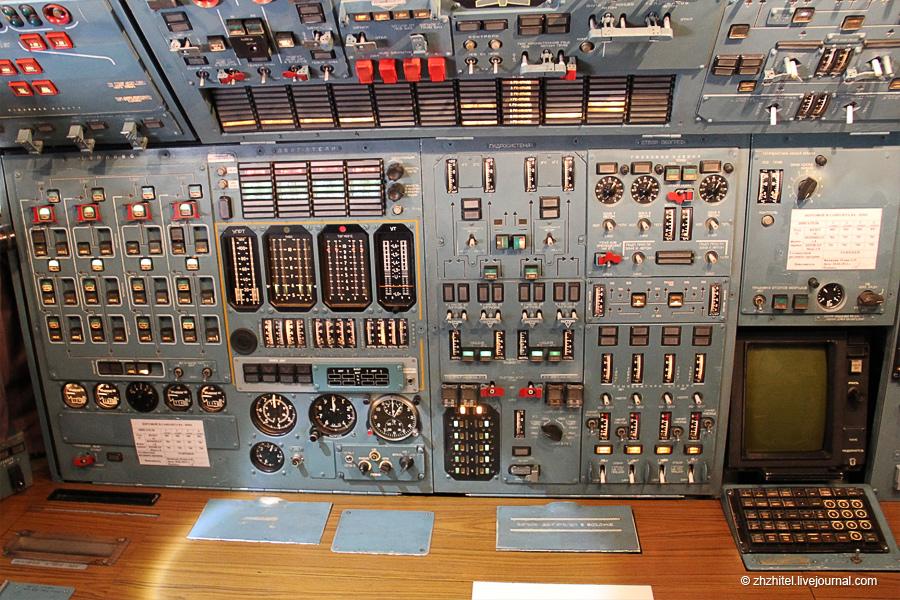 Ан-124-100 Руслан